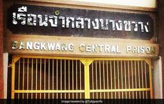 """Thailand has carried out its first execution since the government said, putting a convicted murderer to death by lethal injection in a move condemned by Amnesty International as """"deplorable""""."""
