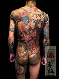 Hannya Mask by Shige
