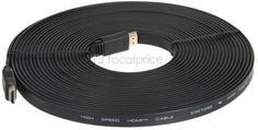 20M/66 FT Full 1080P 3D Flat HDMI Cable 1.4 for XBOX /PS3 HDTV HDMI 1.4 Male to Male Digital Cable, review and buy in Cairo, Alexandria and rest of Egypt | Souq.com