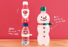 Diy And Crafts, Arts And Crafts, Christmas Crafts, Xmas, Activity Sheets, Childcare, Ideas Para, Activities, Bottle