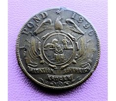 rare coins of Africa Metal Detecting, World Coins, Rare Coins, Pond, African, Brass, Personalized Items, Water Pond, Copper