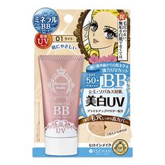 Isehan Kiss Me Heroine Make Protect UV Mineral BB Cream Light (SPF50+ PA+++) 30g you can buy direct from Japan