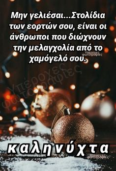 Good Night, Life Quotes, Wisdom, Words, Movie Posters, Notebook, Christmas, Nighty Night, Quotes About Life
