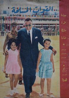 مجلة القوات المسلحة  أغسطس 1964