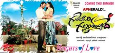 Gunde Jaari Gallanthayyinde Review,Gunde Jaari Gallanthayyinde Movie Review,Gunde Jaari Gallanthayyinde Rating,Gunde Jaari Gallanthayyinde Movie Ratin