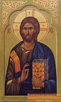 Religious Images, Religious Icons, Religious Art, Christ Pantocrator, Roman Church, Christian Artwork, Russian Icons, Orthodox Christianity, Orthodox Icons