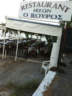 my family's restaurant..... food is so amazing good it'll make you pass out right at the table :) Greece, Samos