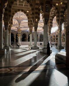 Islamic Quotes, Islam Muslim, Prophet Muhammad, Alhamdulillah, Deen, Quran, Allah, Beauty, Holy Quran