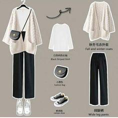 Korean Airport Fashion, Korean Outfit Street Styles, Street Hijab Fashion, Korean Fashion Dress, Ulzzang Fashion, Korea Fashion, Korean Outfits, Teen Fashion Outfits, Edgy Outfits