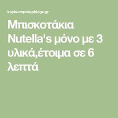 Μπισκοτάκια Nutella's μόνο με 3 υλικά,έτοιμα σε 6 λεπτά Nutella, Cookies, Crack Crackers, Cookie Recipes, Biscotti, Fortune Cookie, Cakes