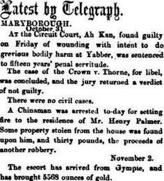 5 November 1870