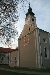 Cathedral of the Assumption #Varazdin