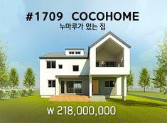 뉴타임하우징 Home Projects, Mansions, House Styles, Home Decor, Architecture, Decoration Home, Room Decor, Fancy Houses, House Projects