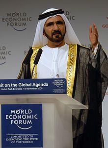 Mohammed ben Rachid Al Maktoum au forum économique mondial en 2008.
