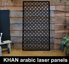 Laser cut architectural panels and screens for modern interiors - Modern radiator covers, window shutters and decorative laser cut panels