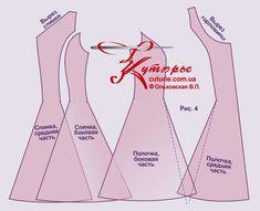 выкройка платья Лолита 42-62
