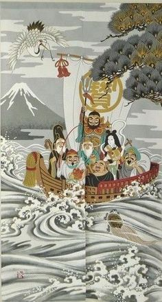 Noren Japanese Curtain Doorway Room Divider woodblock print gems 85cm x 150cm Doorway Curtain, Japan Tattoo, Armor Of God, Samurai Art, Japan Art, Japanese Culture, Woodblock Print, China, Tapestry