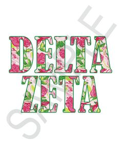 Lilly Pulitzer Inspired Sorority Print -- ONLY 4 DOLLARS? so cute