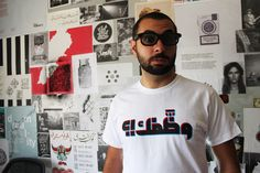WTF? Jo Bedu redesigned its awesome WTF t-shirt in 3D?  Design by Warsheh