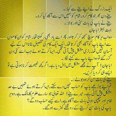 Naeem Ahmed - Google+