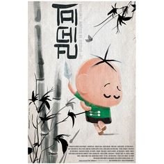 Poster Turma da Mônica Toy Cebolinha Tai Chi Fu #TaiChiFu #Toy #Cebolinha #TurmadaMônica #bandUPStore