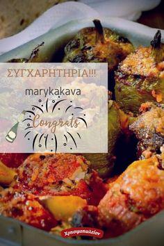 🥳Η mairykakava είναι η νικήτρια που κερδίζει αγαπημένο Σπιτικό Μαγειρευτό Φαγητό για εκείνη και έναν φίλο της! 🆕Stay Tuned... Καταφθάνει Νέος άκρως Δροσερός Διαγωνισμός⛱ Chicken, Meat, Food, Essen, Yemek, Buffalo Chicken, Cubs, Meals, Rooster