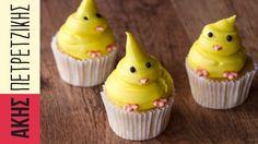 Πασχαλινά Cupcakes | Kitchen Lab by Akis Petretzikis