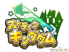 logo.jpg (480×360)