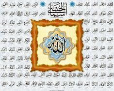 Al-Asma-ul Husna - 99 Names of Allah (The Best Names of Allah) Religious Text, Cool Names, Youtube, Islamic Calligraphy, Muhammad, Keys, Images, Facts, Letters