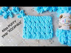 "Плед из Alize Puffy узором ""Косичка"" - YouTube Finger Crochet, Finger Knitting, Hand Knitting, Crochet Patron, Knit Crochet, Crochet Hats, Afghan Patterns, Crochet Patterns, Baby Shower Baskets"