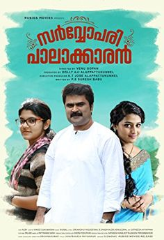 Sarvopari Palakkaran 2017 Malayalam Watch Full Movie Online for FREE