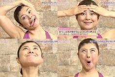 たるみやほうれい線は老け顔の原因に...そんな悩みを解消できる話題の「顔ヨガ」を、講師の間々田佳子に紹介してもらいます。インパクトのある顔ヨガですが、どれもすぐに始められるものばかり! たるみもほうれい線も改善して、小顔も手に入れちゃいましょう♪