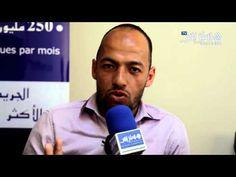 Fraja tv: ضحايا ڭريمات