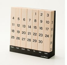 perpetual calendar {objects of desire}