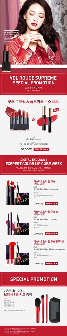 VDL BRAND DAY | 더현대닷컴