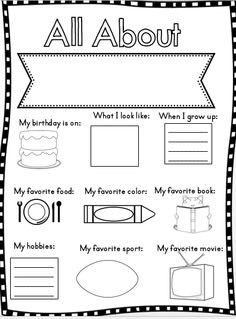 Free all about me preschool theme printable for pre-k or kindergarten class. Me Preschool Theme, All About Me Preschool, All About Me Activities, Preschool Curriculum, Time Activities, Homeschooling, Kindergarten, Beginning Of The School Year, Last Day Of School