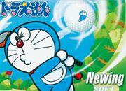 Doraemon Golf | Juegos Doraemon - el gato cosmico jugar