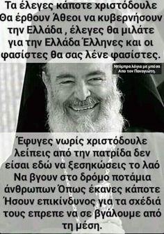 Greece, Sky, Twitter, Greece Country, Heaven, Heavens