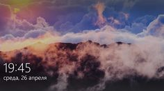 Тупик.Ru: #Облака_в_горах*