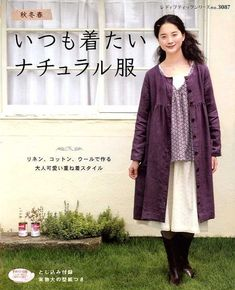 Always Natural Clothes - Japanese Sewing Pattern Book for Women - Spring, Autumn, Winter - Linen, Cotton, Wool Wardrobes - B778