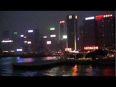 Video China: Hongkong - Hafenrundfahrt