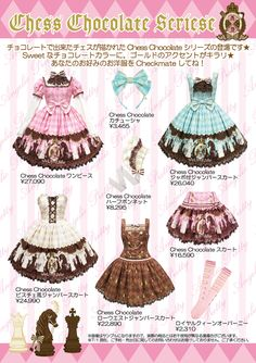 Angelic Pretty Chess Chocolate Series. I love the 3 on the bottom!