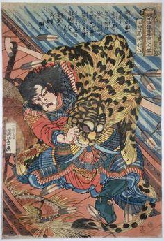 JapanesePrints-London   Utagawa KUNIYOSHI   Page 3