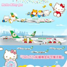 hello kitty airlines by pc_onyxx, via Flickr