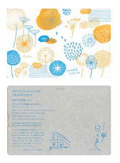 【用紙】しらす【色】表 水・橙/裏 水