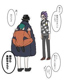 World Domination, Rap Battle, Cute Anime Boy, Division, My Friend, Anime Art, Fan Art, Comics, Character
