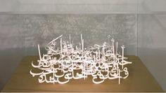 Saudi artist Basmah Felemban