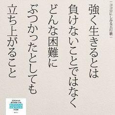 タグチヒサト(@taguchi_h)さん