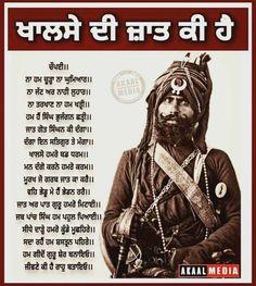 Guru Granth Sahib Quotes, Shri Guru Granth Sahib, Punjabi Attitude Quotes, Punjabi Quotes, Sikh Quotes, Gurbani Quotes, Gud Thoughts, Guru Nanak Ji, Guru Pics