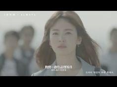 【MV中字】t 尹美萊(t 윤미래) - ALWAYS 太陽的後裔(태양의 후예) OST Pt.1(Chinese│Han Lyric)